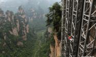 法国工程师来中国湖南, 刚到景区就懵了: 你们管这叫电梯?