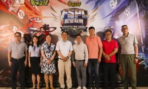 《街头篮球》职业联赛上海浦东开幕 助力全球电竞之都